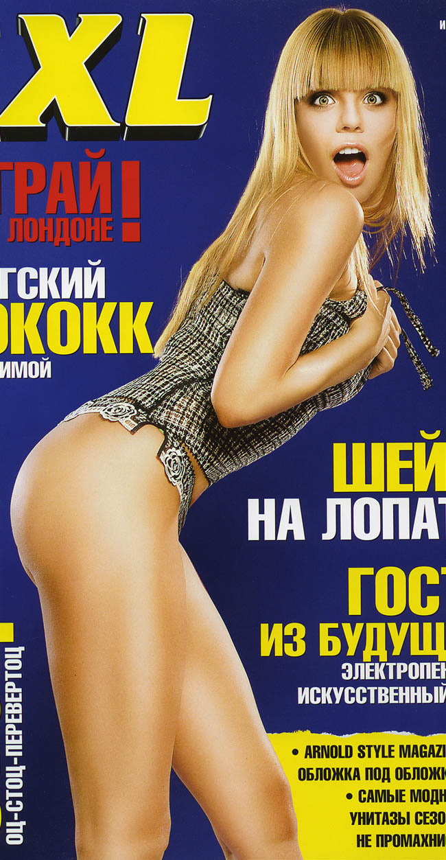 anastasiya-stotskaya-domashnee-porno